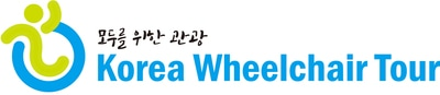 Korea  Wheelchair  Tour​